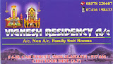 VIGNESH RESIDENCY, TEMPLE (CAR) STREET, SRIKALAHASTI