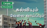 "Kalviyum Velai Vaippum 30-08-2015 ""Here is the good guidance for a future in catering and hotel management"" – News7 Tamil Show"