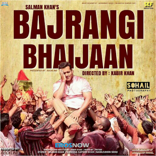 Bajrangi Bhaijaan (2015) Movie Poster No. 4