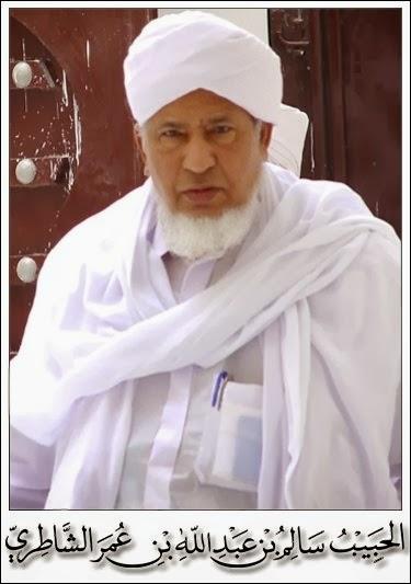 Al Allamah Al Habib Salim bin Abdullah bin Umar Asy-Syathiri