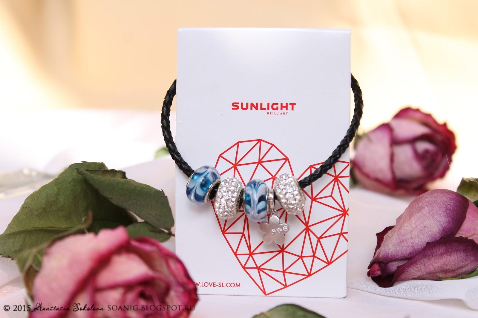 Подарок от магазина SUNLIGHT 43