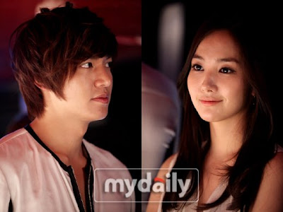 Foto Lee Min Ho dan Park Min Young