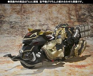Bandai SIC Kiwami Tamashii Kamen Rider Kuuga and Beast Chaser 2000 (exclusive)