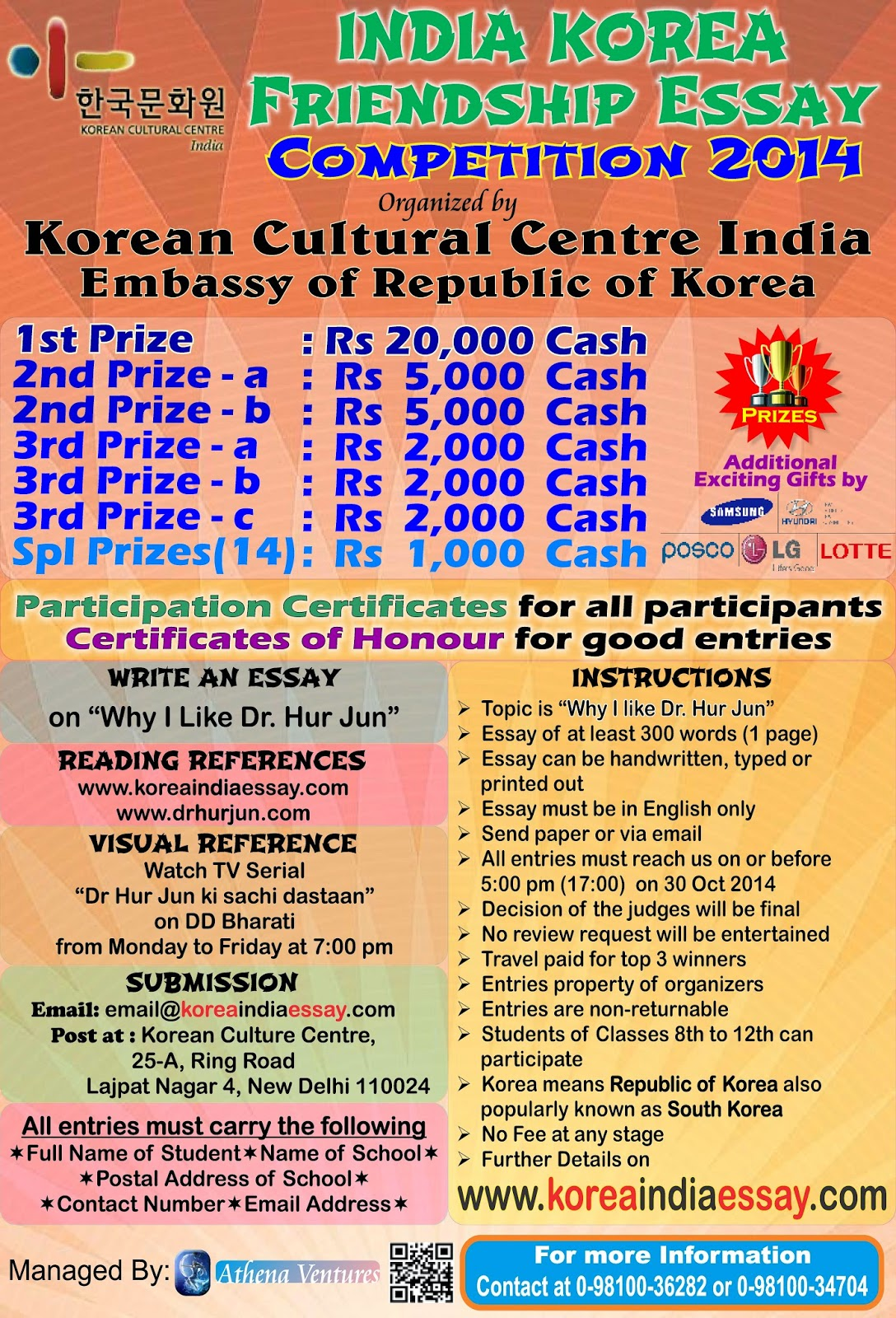 essay about korea korean war essay gxart about korea essay essay about korea korea friendship essay competition scholastic world korea friendship essay competition