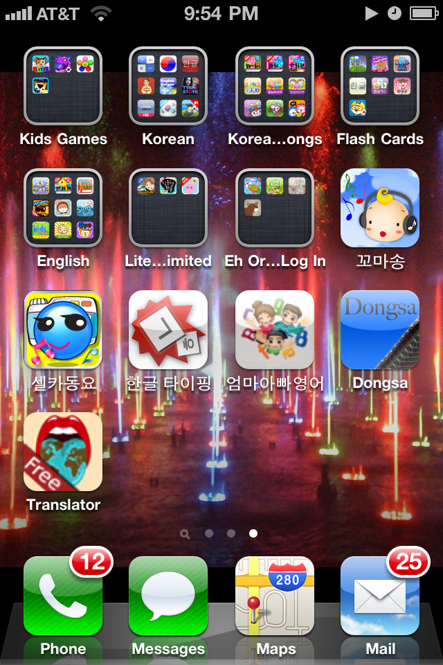 Korean dating app iphone