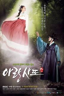 Arang And The Magistrate (Tp 20/20)