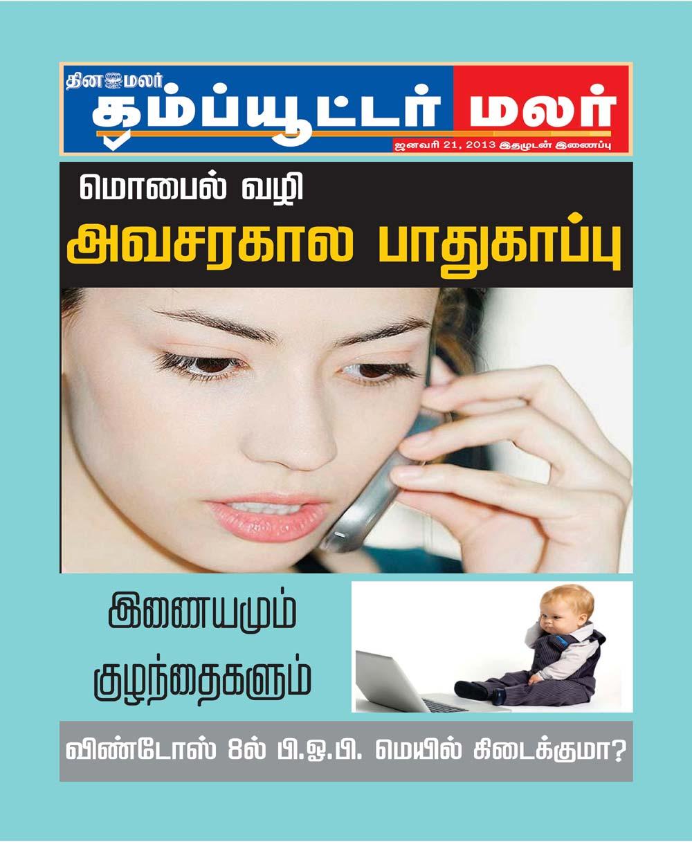 - Ebook_130120123250000000