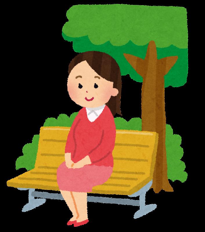 ひらがな 50音 ひらがな : 公園のベンチに座っている女性 ...