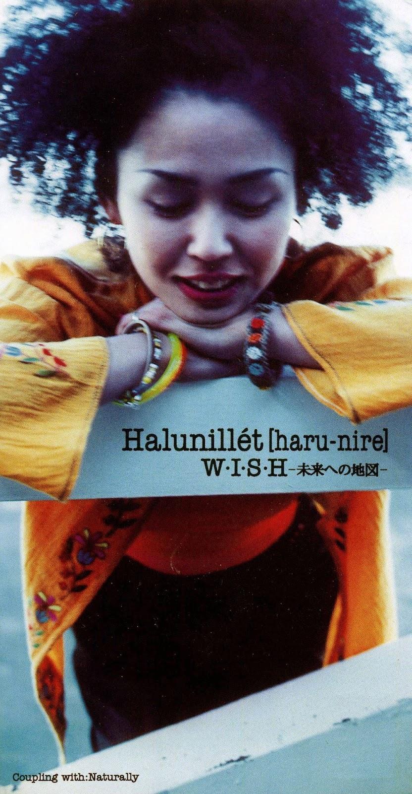 Halunillet - W・I・S・H ~未来への地図~