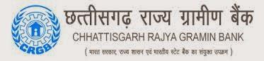 Chhattisgarh Rajya Gramin Banak Recruitment 2014 – 458 officers & office Asst Posts