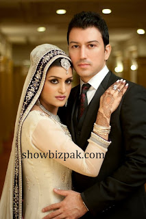 Nazia Malik Wedding