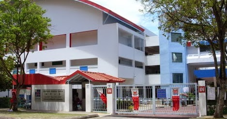Yuhua primary