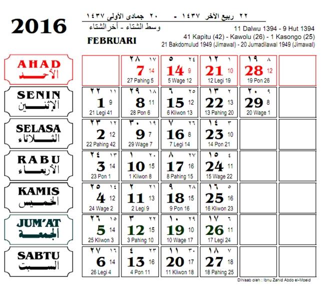 Kalendar Jawa 2016 | Calendar Template 2016