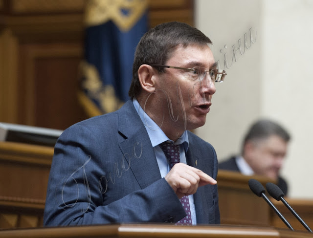 Lutsenko: `Third alternative: falling on our knees before...