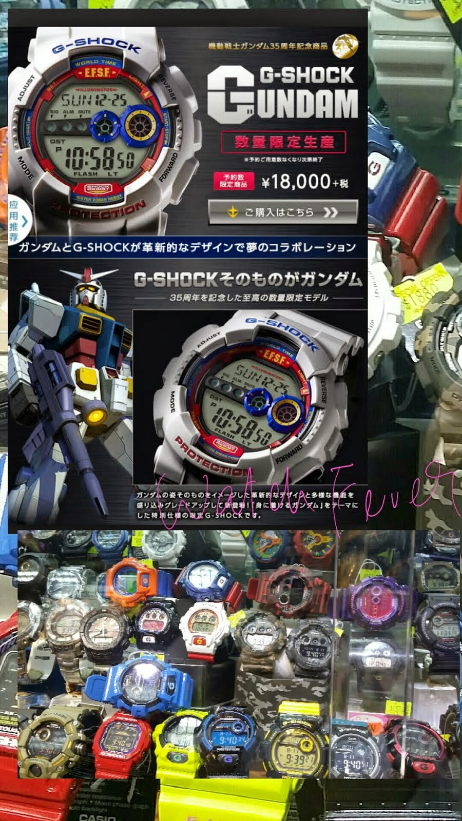 G-Shock Gundam Edition coming Soon!
