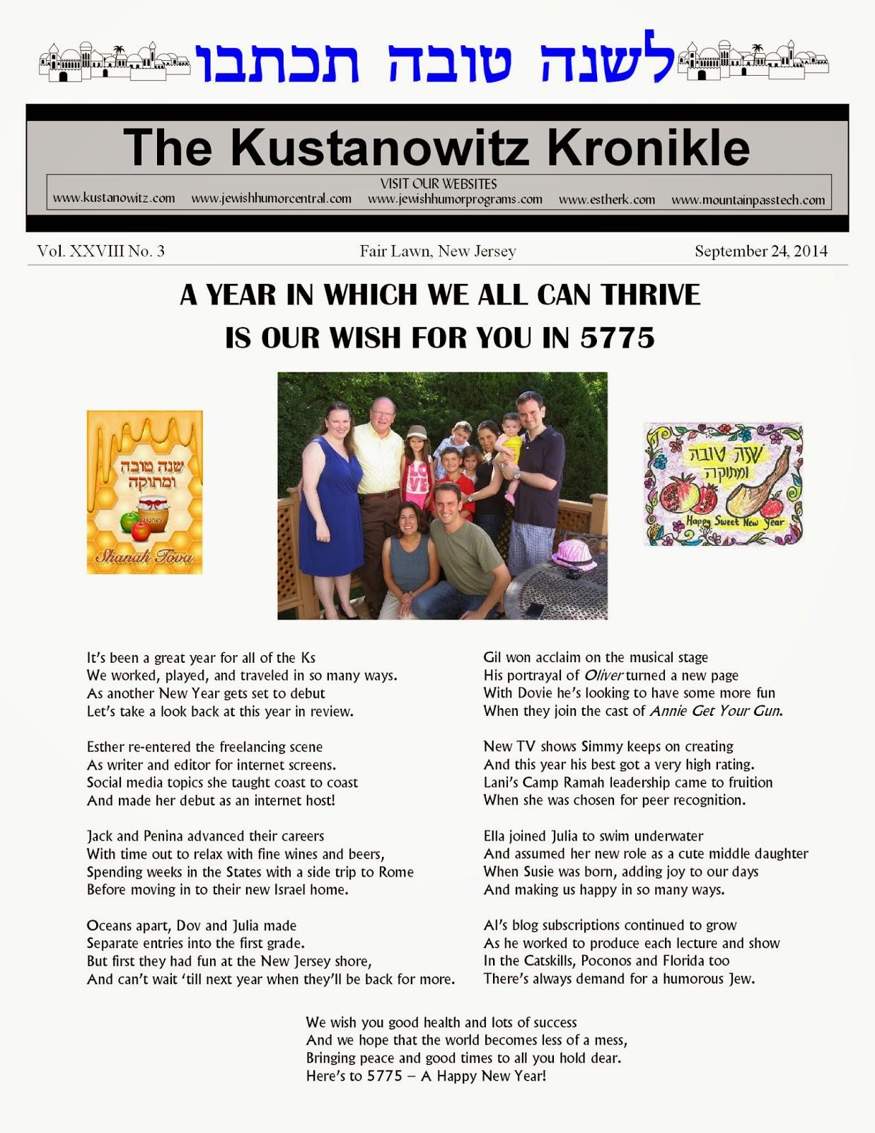 http://www.kustanowitz.com/kronrh14.pdf