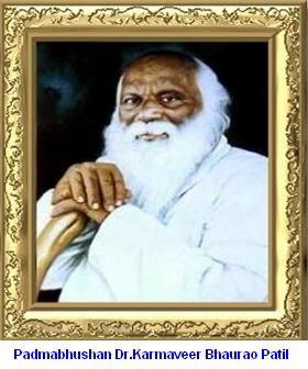 Sharadchandra pawar mahavidhyalaya lonand dr karmaveer bhaurao patil was born on 22 september 1887 at kumbhoj in the kolhapur district of maharashtra his native place is aitawade budruk dist fandeluxe Image collections