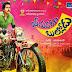 Bhimavaram Bullodu Mp3 Songs Free Download - Sunil Bhimavaram Bullodu Songs