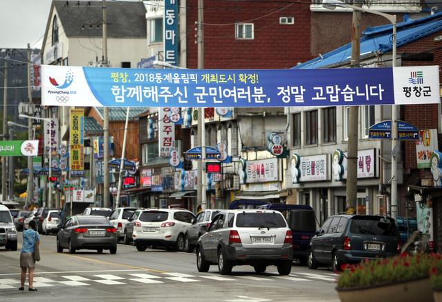 Pyeongchang-gun South Korea  city pictures gallery : gun pyeongchang gun pyeongchang gun pyeongchang gun pyeongchang gun ...