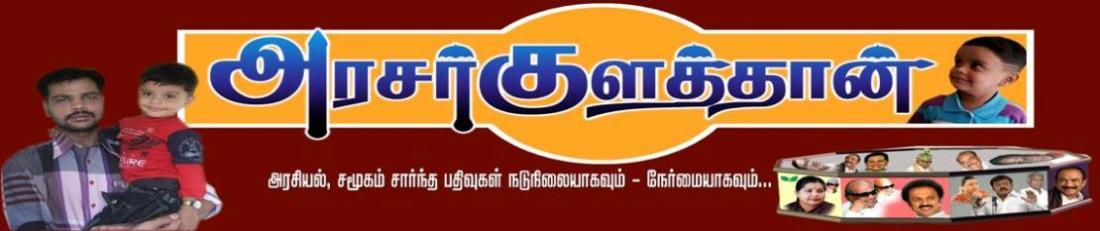 ரஹீம் கஸாலி