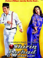 Watch SHIRIN FARHAD KI TOH NIKAL PADI (2012) Movie Online