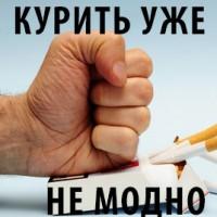 ZEROSMOKE! Вдохните жизнь без дыма! 94% купивших подтвердили результат!
