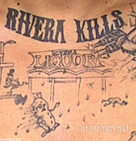 El archivo del crimen abril 2011 for Tattoo pico rivera