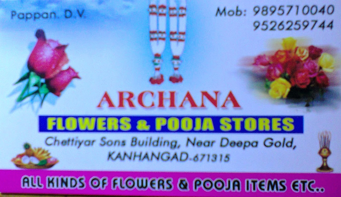 Visiting Card Directory: Flowers and Pooja Stores in Kanhangad