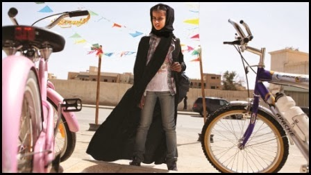 La bicicleta verde (Haifaa Al-Mansour, 2013)