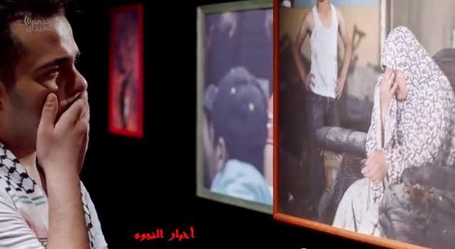 """شاهد و حمل ; أغنية """"جو الحارة"""" لأهل غزة_ لمحمود محي_"""