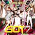 GOT7 – Love Train Lyrics