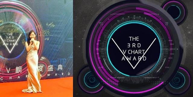 Itano-Tomomi-Menghadiri-Acara-Award-Chart-V-Ke-3-di-Beijing