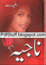 Naji Novel by Razia Butt