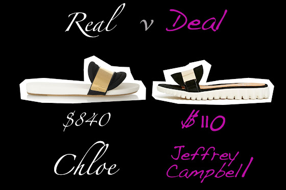 Real versus deal shower slides featuring Chloe and Jeffery Campbell