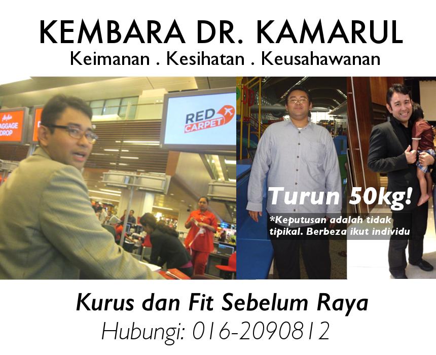 Kembara Dr Kamarul