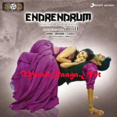 Endrendrum tamil mp3 songs