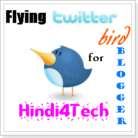 flying twitter bird for blogger