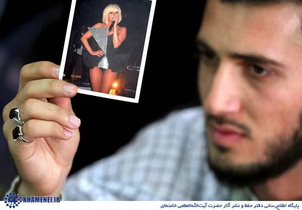 عکس بسیجی ، انصار حزب الله ، لیدی گاگا ، چفیه ، انگشتر عقیق ، امام خامنه ای