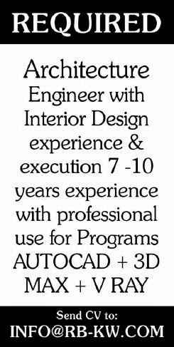 Architecture Engineer With Interior Design Experience Required