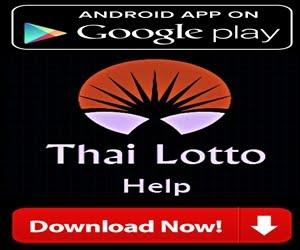 Thai Lotto App