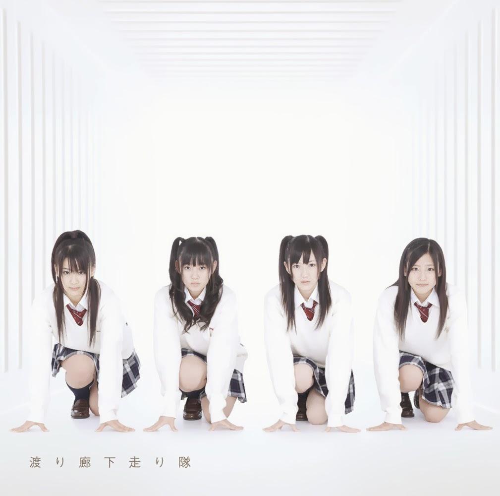 Hatsukoi_Dash-Aoi_Mirai_CD.jpg (1009×1000)