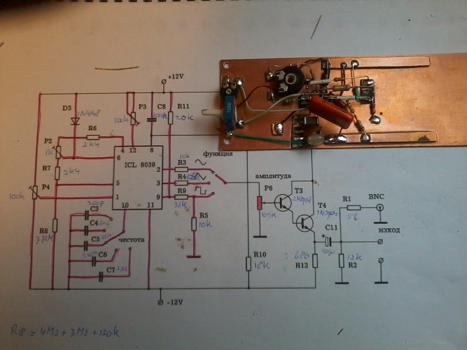 Rons Radio Corner Bulgarian Signal Function Generator Circuit Diagram Pictures