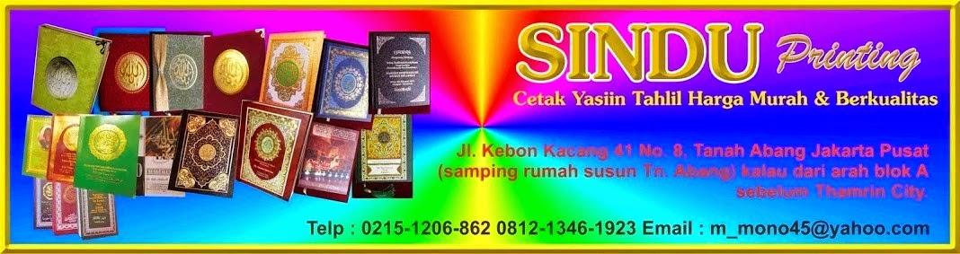 Sindu Printing | Pusat Cetak Buku Yasin Murah di Jakarta