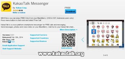 KakaoTalk para Blackberry gratis