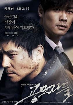 Buôn Bán Nội Tạng - The Traffickers (2012) Poster