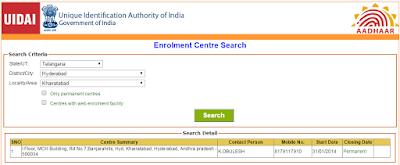 step4: Find Aadhaar card Enrollment Center image4
