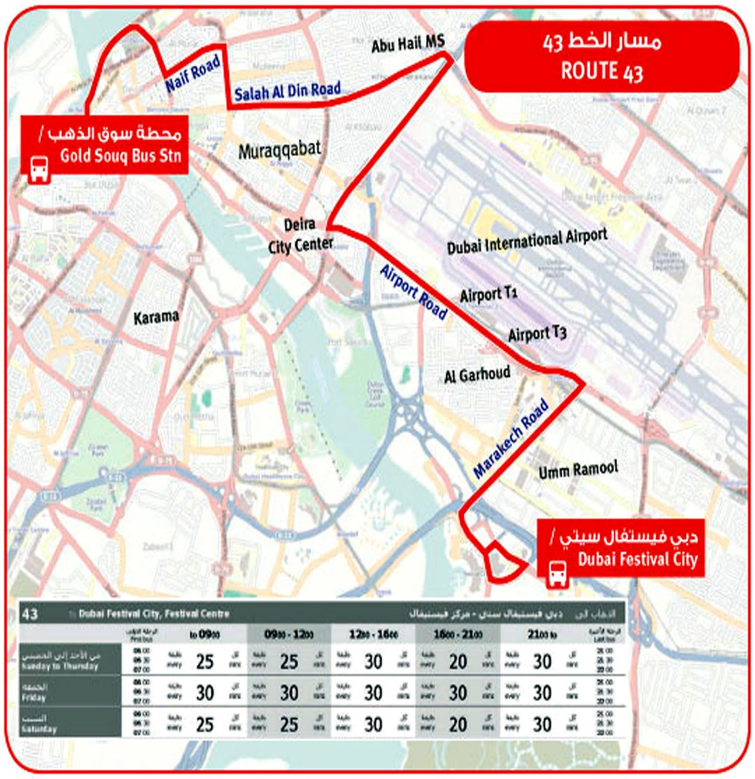 Dubai Constructions Update by Imre Solt RTA Launches New Public Bus