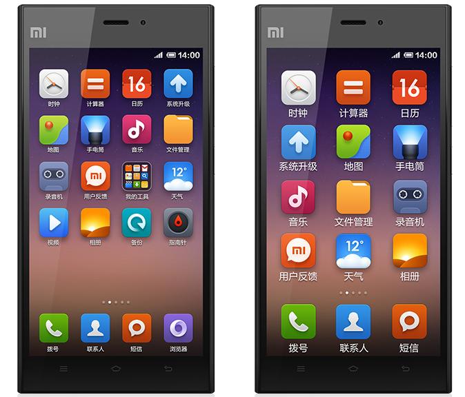 Xiaomi Mi3 menu