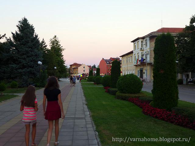 вечер в Павел Баня