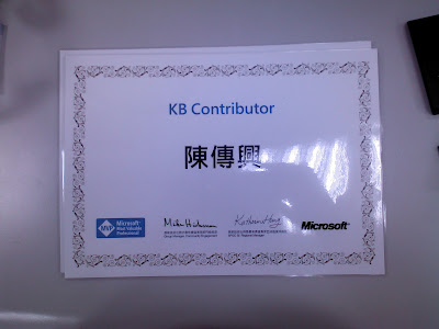 KB Contributor